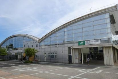 八王子みなみ野駅の画像2