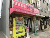 ホワイト急便西田辺店