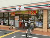 セブンイレブン 大阪長居1丁目店