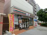 セブンイレブン 西田辺駅
