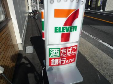 セブンイレブン 茨木中村町店の画像2