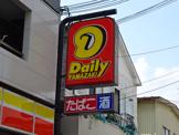 デイリーヤマザキ・高槻店