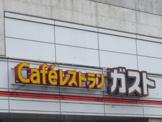ガスト茨木鮎川店