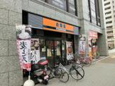 吉野家 西田辺店
