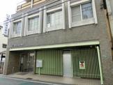 鶴ヶ丘東診療所