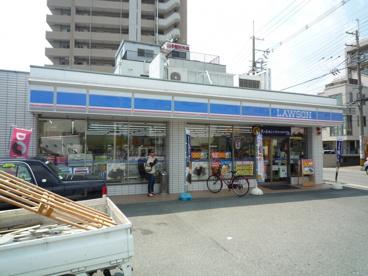 ローソン 茨木寺田町店の画像1