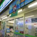 ファミリーマート 鶴ヶ峰二丁目店