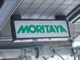モリタ屋北園店