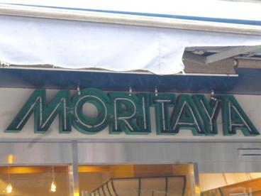 モリタ屋北園店の画像2