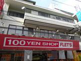 FLET'S高槻駅前店