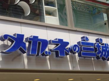 メガネ(眼鏡・めがね) パリミキ 阪急高槻駅前店の画像1