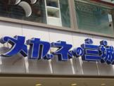 メガネ(眼鏡・めがね) パリミキ 摂津富田店