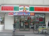 サンクス板橋大山駅北口店