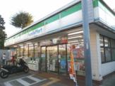 ファミリーマート・丸萬上井草店