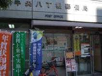 中央八丁堀郵便局
