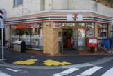 セブンイレブン墨田押上1丁目店