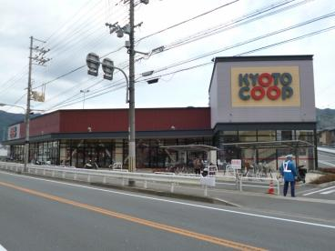 コープ醍醐石田店の画像1