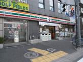 セブン−イレブン文京本駒込4丁目店
