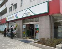 マルエツプチ 人形町駅前店