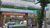 ファミリーマート三軒茶屋駅北口店