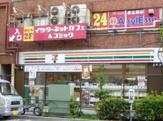 セブン−イレブン恵比寿駅東口店