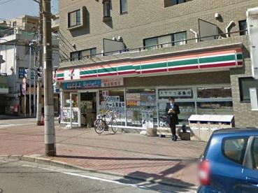 セブンイレブン川崎梶ヶ谷駅入口店の画像1