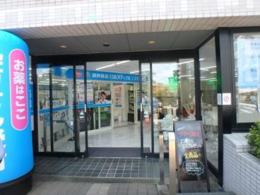 調剤薬局 日本メディカルシステムの画像1