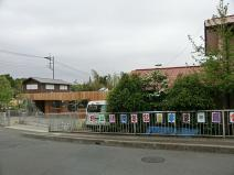 狭山ひかり幼稚園