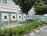 芥川幼稚園