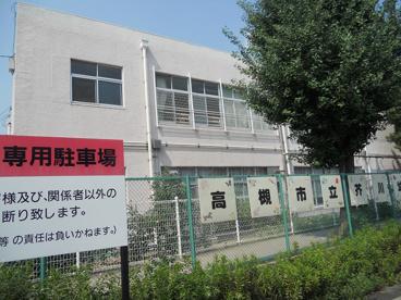 芥川幼稚園の画像2
