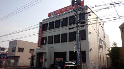おかやま信用金庫 吉備支店の画像2