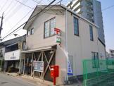 桜井西本町郵便局