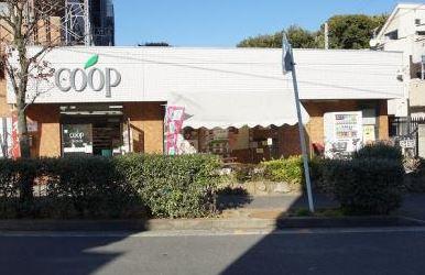 コープかながわ岸谷店の画像1