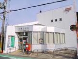 安倍郵便局