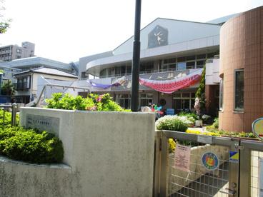 新宿保育所の画像1