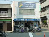 中山自転車商会