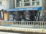 アクオード(自転車)