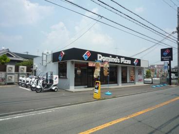 ドミノ・ピザ 茨木大池店の画像1