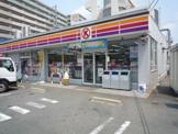 サークルK 茨木並木町店