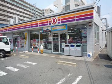 サークルK 茨木並木町店の画像1
