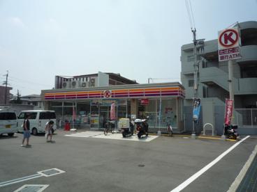 サークルK 茨木平田台店の画像1