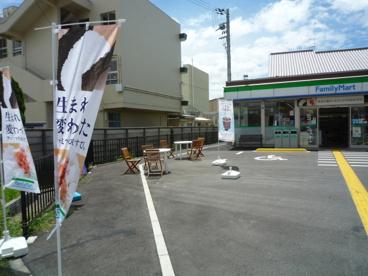 ファミリーマート 茨木大池1丁目店の画像4