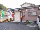 桜井下簡易郵便局