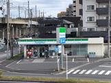 ファミリーマート千葉寺駅東店