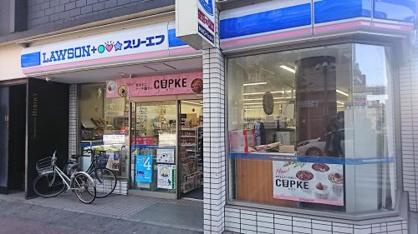 ローソン LTF京成千葉中央駅前店の画像1