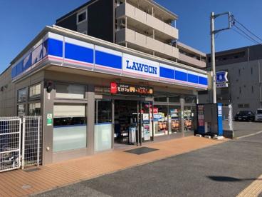 ローソン浜野駅東口の画像1