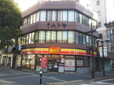 デイリーヤマザキ千葉中央3丁目店の画像1