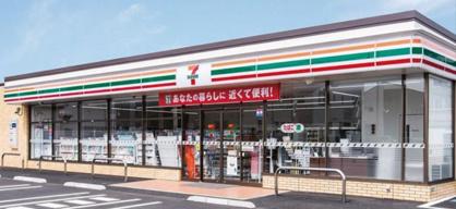 セブンイレブン千葉大巌寺店の画像1
