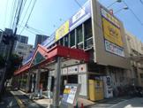 ゲオ「横浜磯子店」