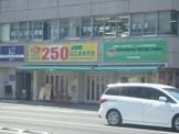 にこまる食堂「根岸店」